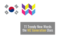 11 Trendy New Korean Words the MZ Generation Uses [2021]