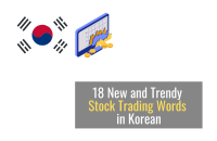 18 New and Trendy Stock Trading Words in Korean [2021]