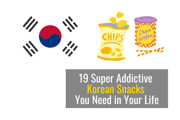 19-Super-Addictive-Korean-Snacks-You-Need-in-Your-Life