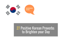 27 Positive Korean Proverbs to Brighten your Day