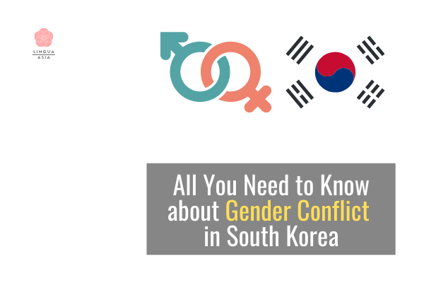 All You Need to Know about Gender Conflict in South Korea