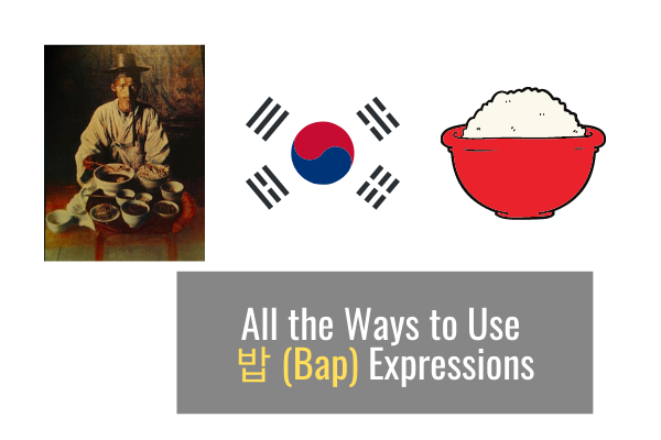 All the Ways to Use 밥 (Bap) Expressions