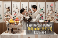 Korean Traditions: How to Host Doljanchi (돌잔치) and What to Do as a Guest