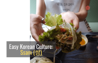 Easy Korean Culture: Ssam (쌈) and the Art of Eating Healthy
