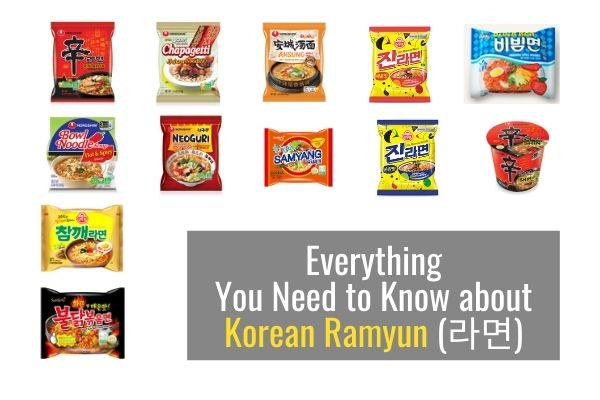 Everything-You-Need-to-Know-about-Korean-Ramyun