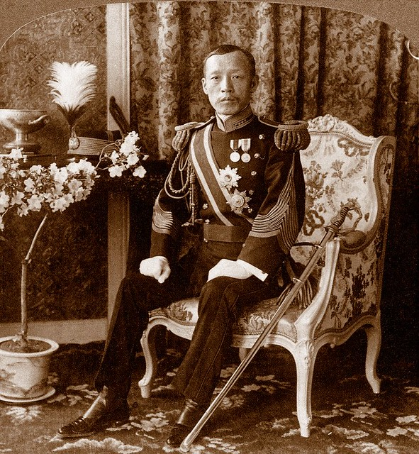 General prince Min Yung Huan Commander in Chief of Korean Army Seoul