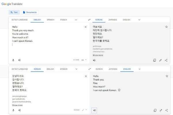 Google Translate Round 1