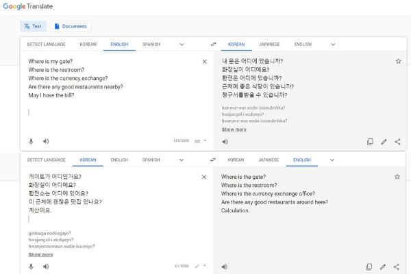 Google Translate Round 2