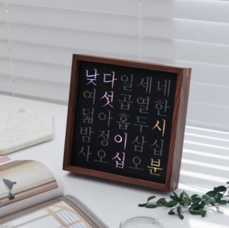 Hangul Clock_Etsy