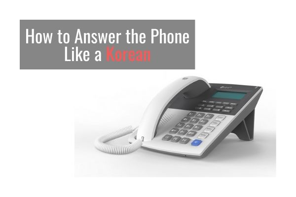 How to Answer the Phone Like a Korean