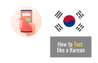 How to text like a Korean in 2021