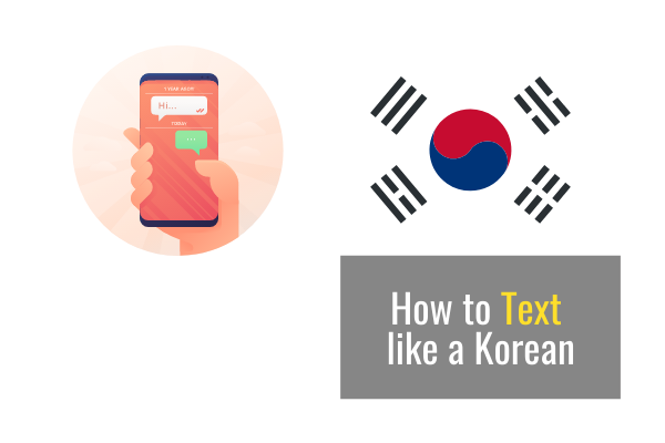 How to text like a Korean in 2020