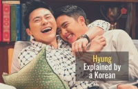 The Real Meaning of Hyung Explained by a Korean