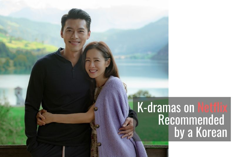 kdramas on netflix by a korean