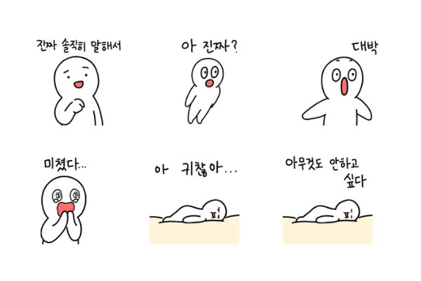 Korean Expressions 1