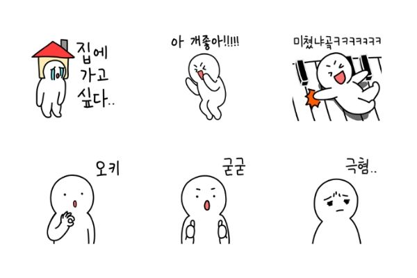 Korean Expressions 2
