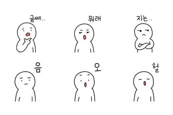 Korean Expressions 4