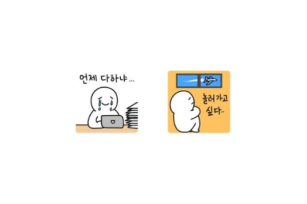 Korean Expressions 6