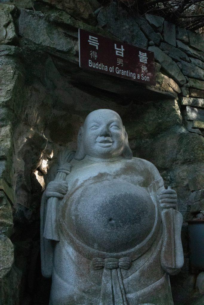 Buddha of Granting a Son