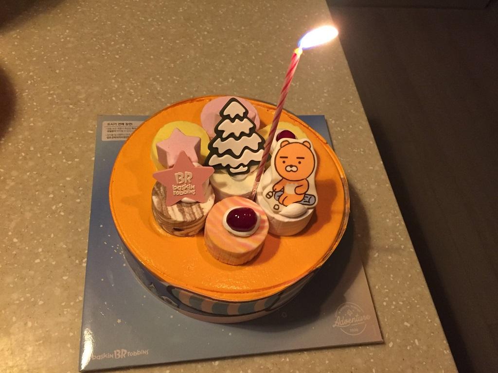 Lingua Asia_Christmas_Ice Cream Cake_2020