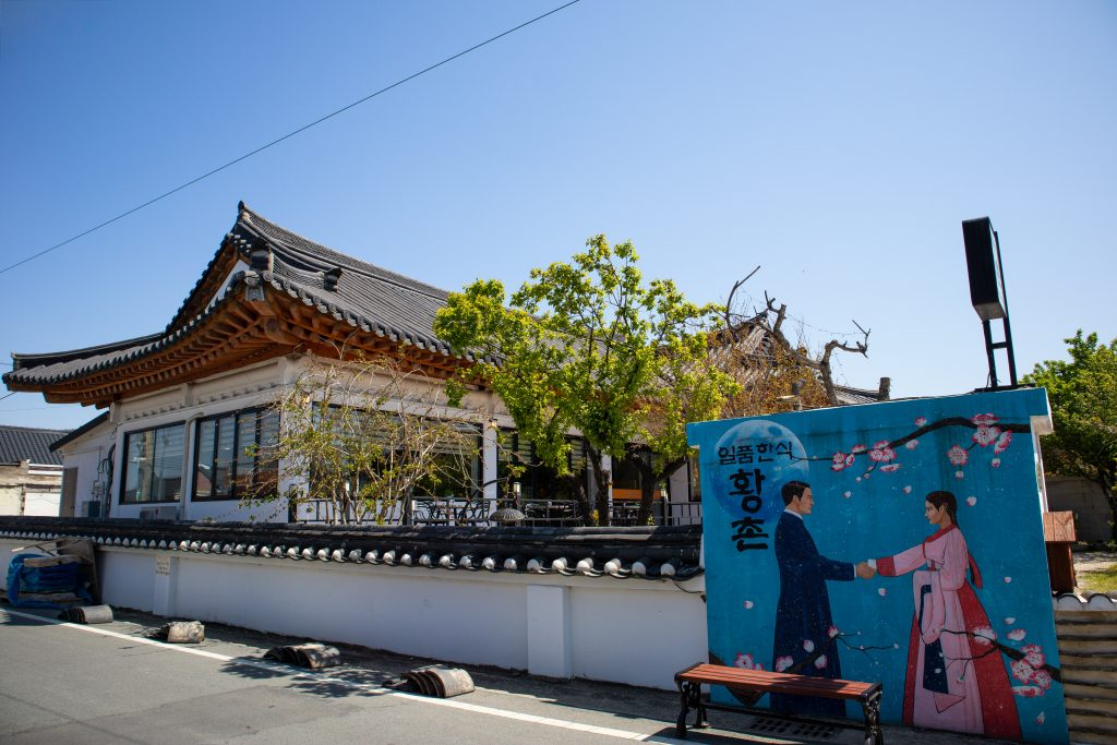 Lingua Asia_Gyeongju_Restaurant_2021