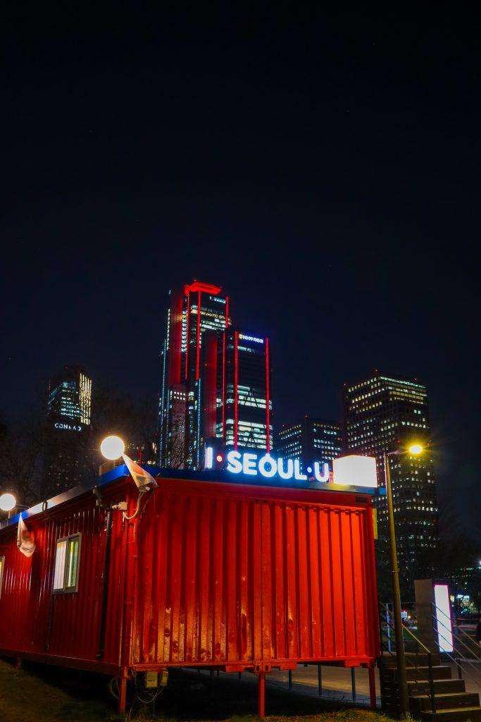 Lingua Asia_I SEOUL U_2021