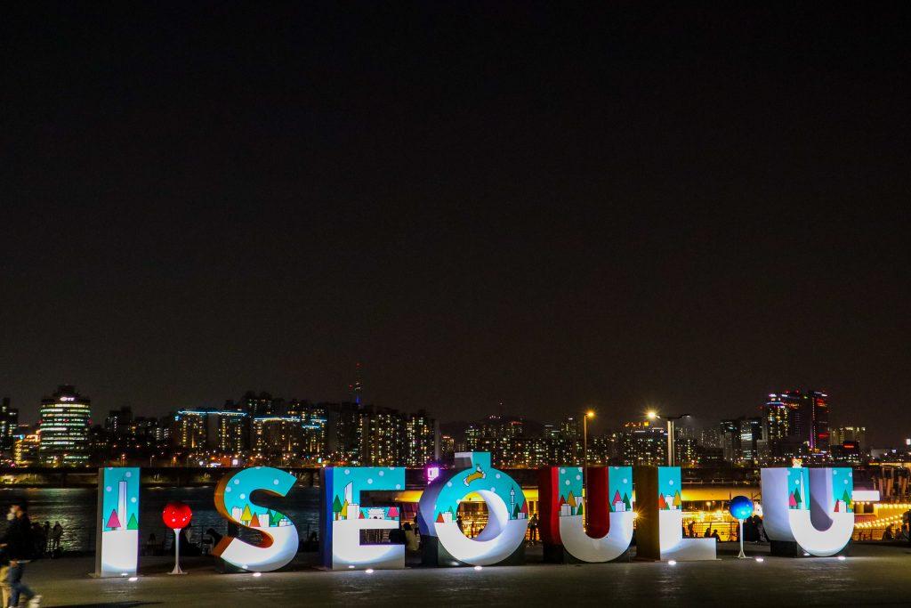 Lingua Asia_I Seoul U_South Korea_2021