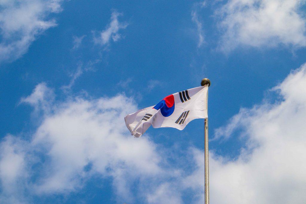 Lingua Asia_Korea_Flag_2021_2