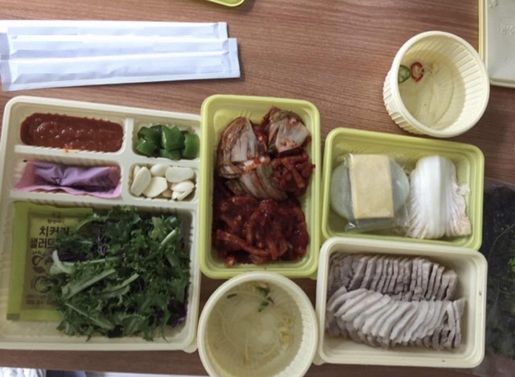 Lingua Asia_Korean Food_Bossam Delivery Food