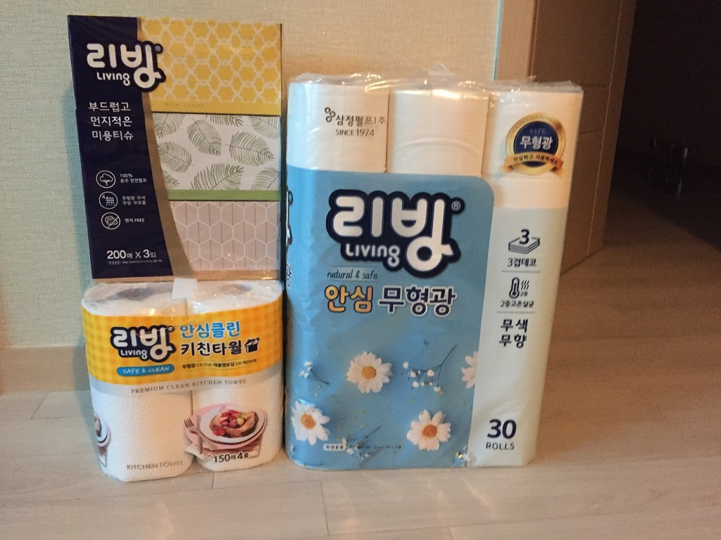Lingua Asia_Moving Gift_Korea_2021