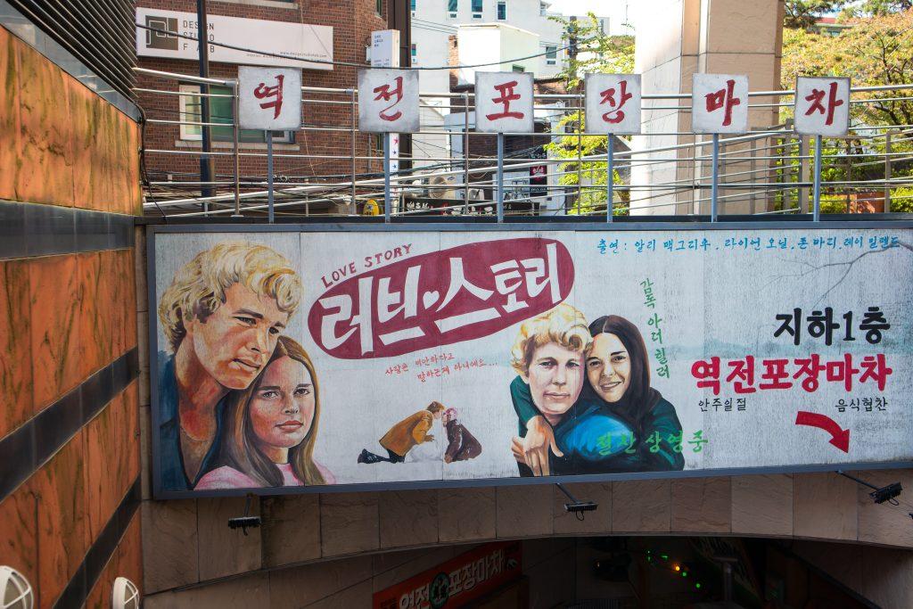 Lingua Asia_Nightlife in Korea_2021