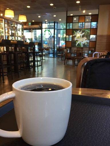 Lingua Asia_Starbucks_Hot Americano_2021