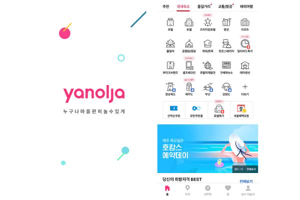 Lingua Asia_Top Korean Apps