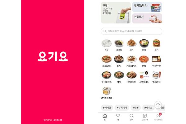 Lingua Asia_Top Korean Apps_