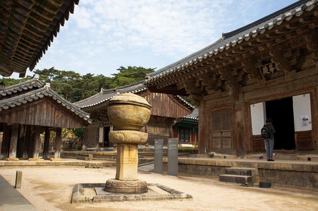 Lingua-Asia_Yangsan_Tongdosa_2021_28