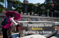 The Unstoppable Force: Ajumma Explained by a Korean