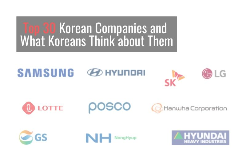 Top 30 Korean Companies and What Koreans Think about Them