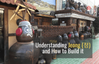 Understanding the Korean Concept of Jeong (정) and How to Build it