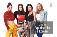 The Real Meaning of Unnie Explained by a Korean