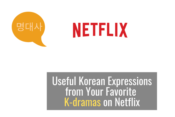 13 Quotes from Your Favorite K-dramas on Netflix
