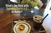 What's the Deal with Subeesu (서비스) in Korea?