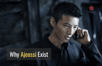 What's the Deal with Ajeossi: and Other Things You've Been Wondering