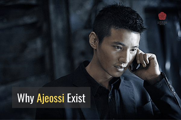 Why Ajeossi Exist