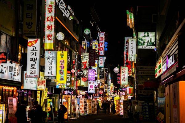 benefits to working in Korea