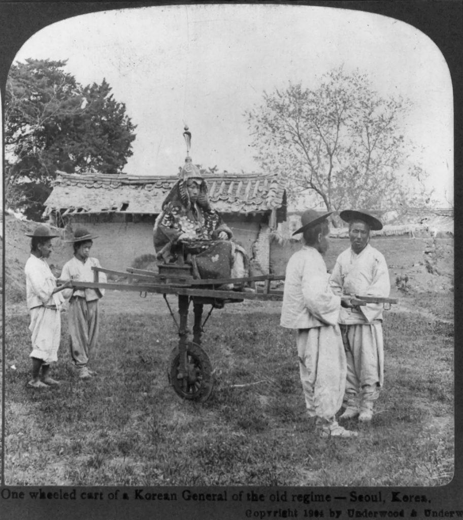 general cart