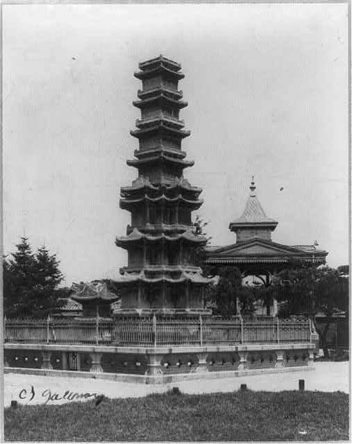 marble pagoda from China